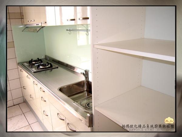 廚具圖片11-4.jpg