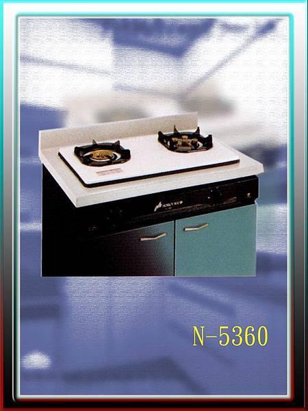 N-5360.jpg