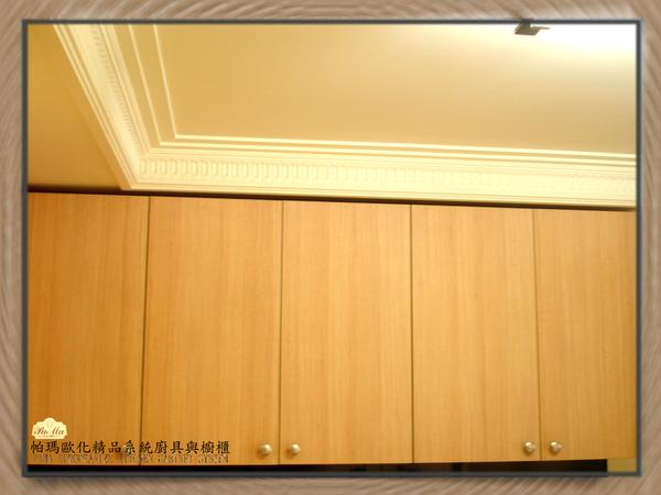 吊櫃1-1.jpg