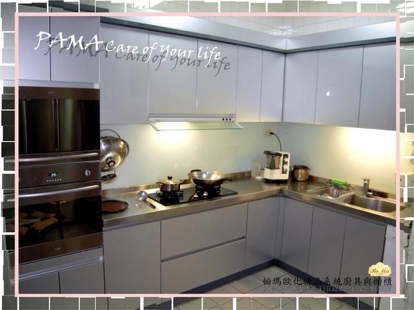 L型上下廚系統廚具之十七