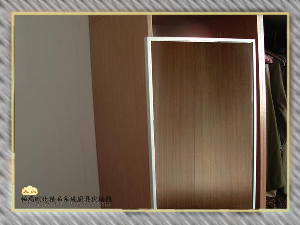 旋轉鏡1-3.jpg
