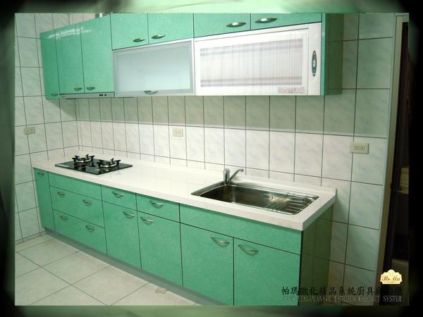 廚具圖片9-5.jpg
