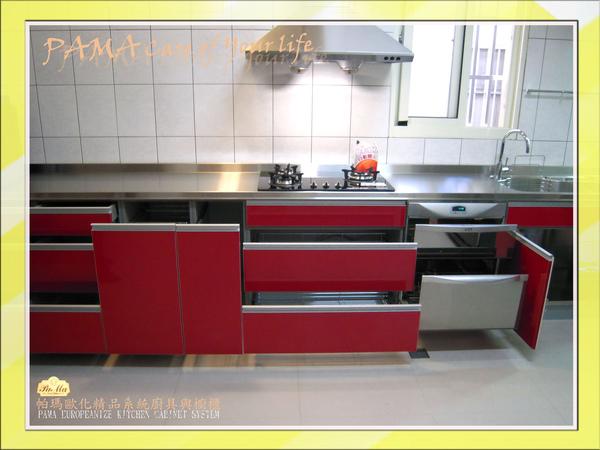 PM20100286-4 員林黃先生.jpg
