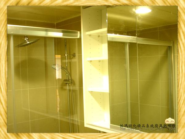 浴櫃1-2.jpg