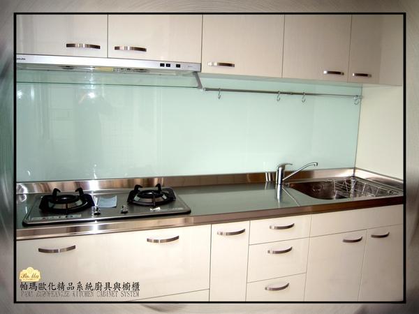 廚具圖片11-1.jpg