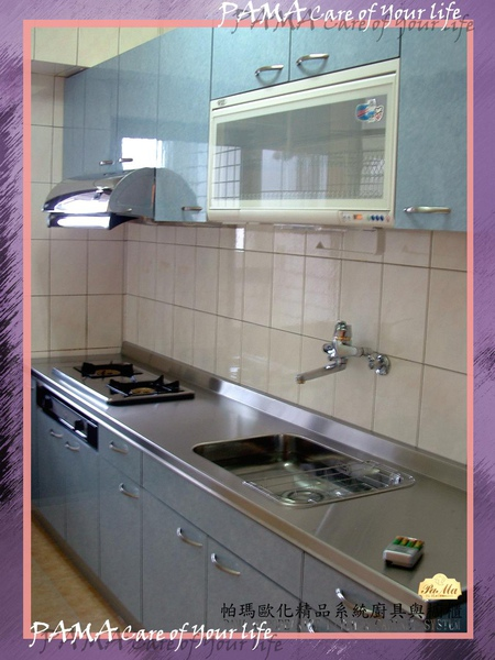 PM20100150-1.jpg