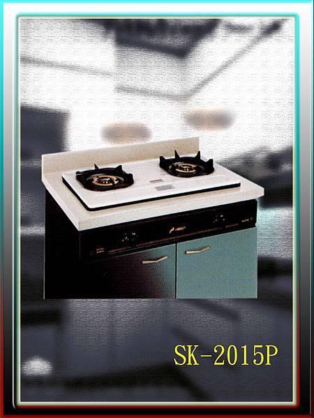 SK-2015P.jpg