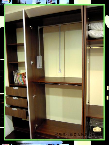 衣櫃5.jpg
