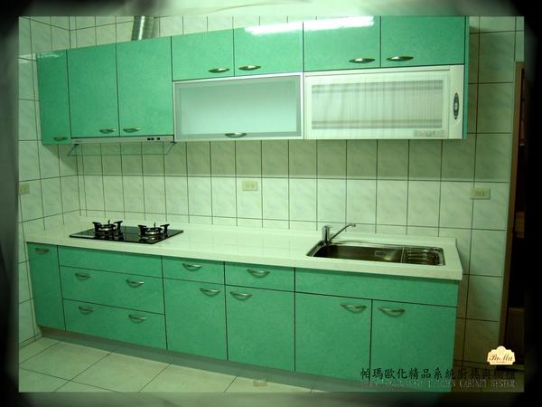 廚具圖片9-1.jpg