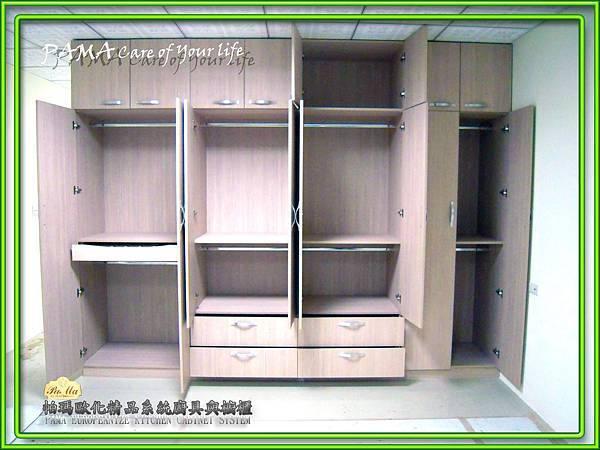 PM2011089-2衣櫃.jpg