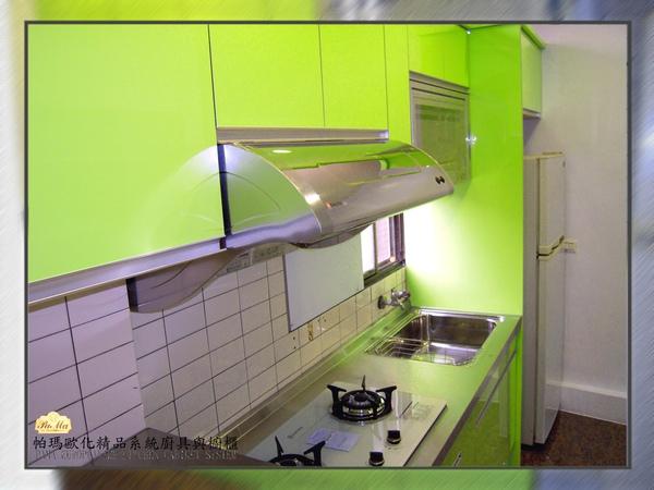 廚具圖片8-4.jpg