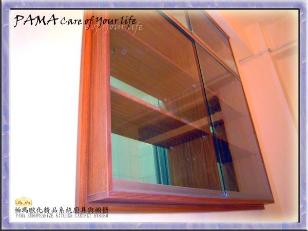 PM2011036-2.jpg