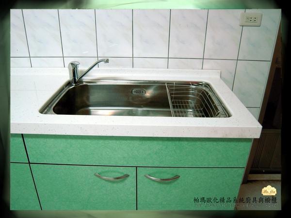 廚具圖片9-3.jpg