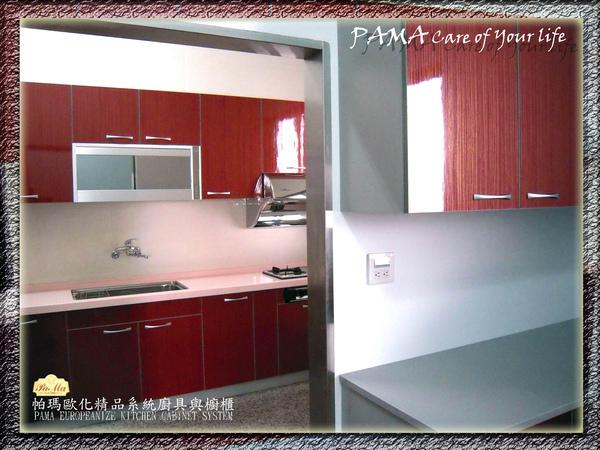 PM2011025-2.jpg