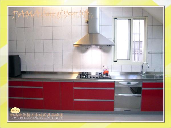 PM20100286-2 員林黃先生.jpg