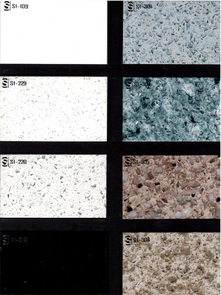 矽鋼石1.jpg
