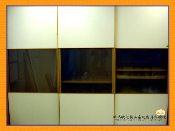 衣櫃1-1.jpg