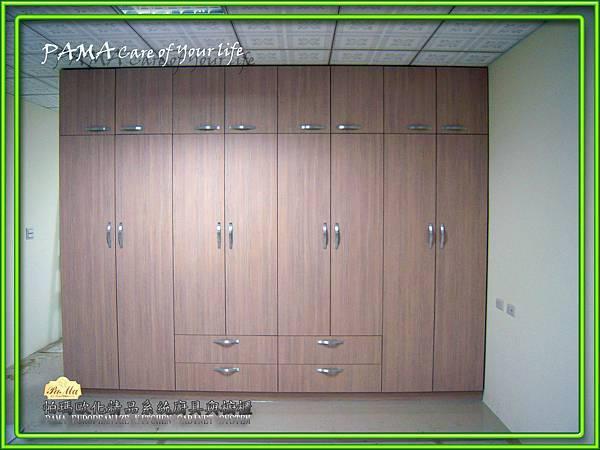 PM2011089-1衣櫃.jpg