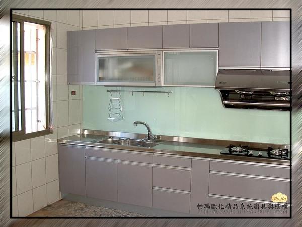 廚具圖片5-4.jpg