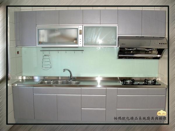 廚具圖片5-1.jpg