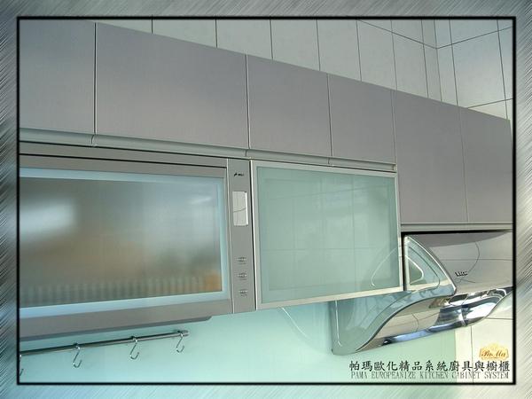 廚具圖片5-3.jpg