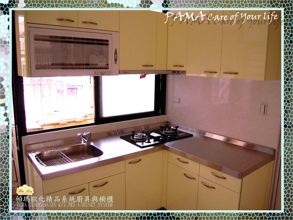 PM20100184-1.jpg