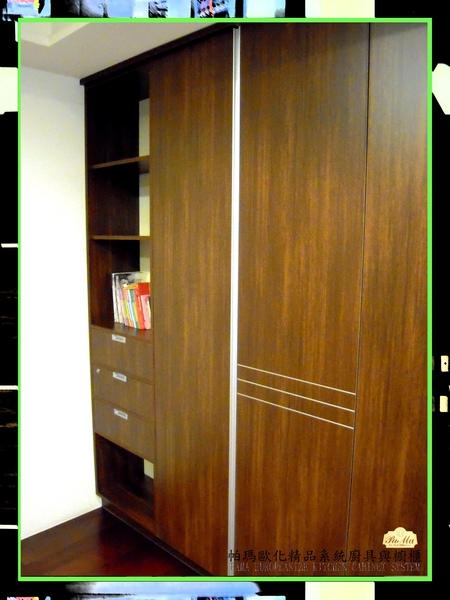 衣櫃3.jpg