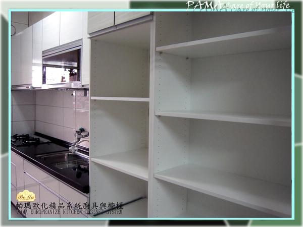 PM20100173-2.jpg