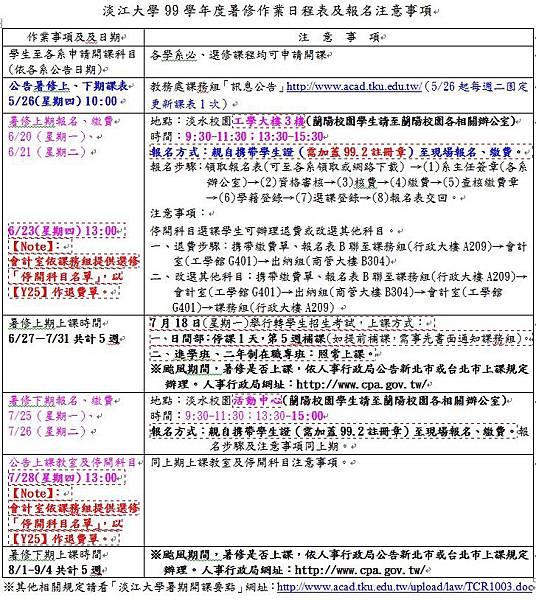 2011-06-24_014834.jpg