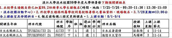 2011-06-24_015118.jpg