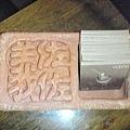 佐佐義-名片盒.JPG