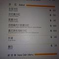 佐佐義-菜單6-沙拉,湯,麵包.JPG