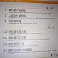 佐佐義-菜單12-義大利麵.JPG