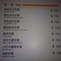 佐佐義-菜單15-披薩.JPG