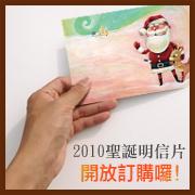 for_memory_180.jpg