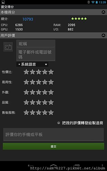 Screenshot_2012-10-12-13-39-33
