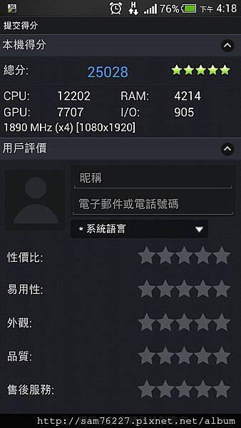 t_Screenshot_2013-07-18-16-18-12.jpg