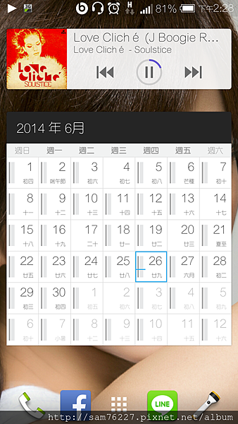 Screenshot_2014-06-26-14-28-38.png