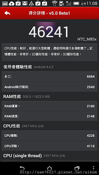 Screenshot_2014-08-18-11-08-44.png