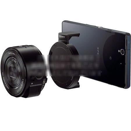 SonyDSC-QX10_1.jpg