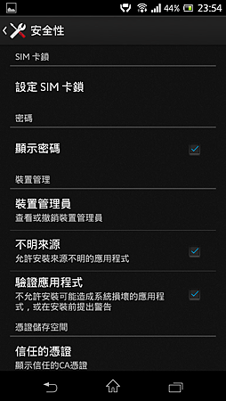 Screenshot_2013-09-06-23-54-56.png