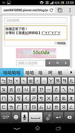Screenshot_2013-09-06-23-59-37.png