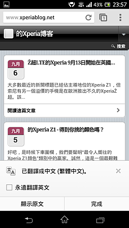 Screenshot_2013-09-06-23-57-16.png