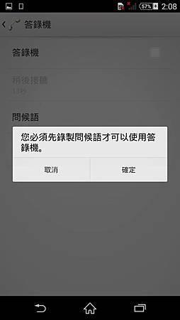 received_m_mid_1395036660863_935671b33cf5a9a115_0.jpeg