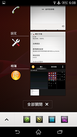 Screenshot_2014-03-15-06-08-02.png