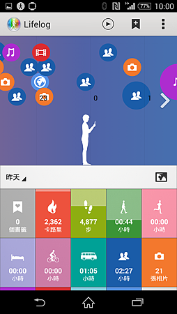 Screenshot_2014-09-04-22-00-00
