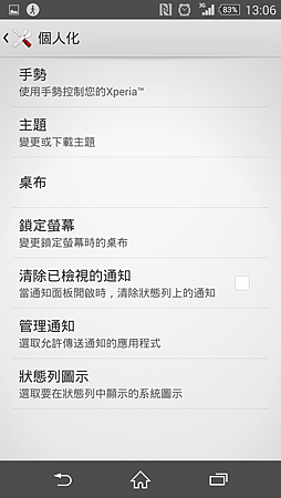 Screenshot_2014-09-16-13-06-44.png