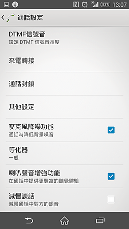 Screenshot_2014-09-16-13-07-24.png