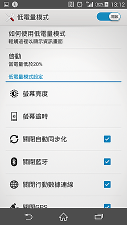 Screenshot_2014-09-16-13-12-10.png