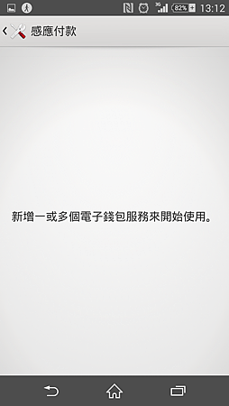 Screenshot_2014-09-16-13-12-34.png